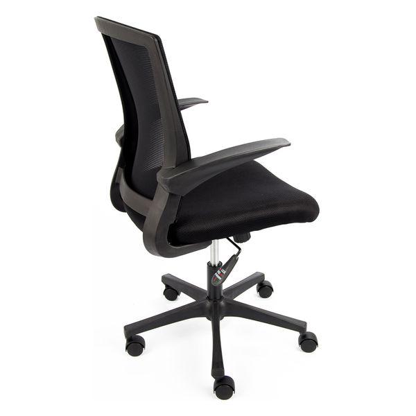 cadeira-de-escritorio-franca-or-3314-diagonal-traseira