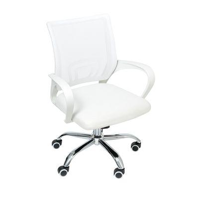 poltrona-office-italia-branca-diagonal